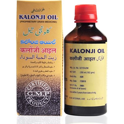 how to make kalonji oil at home